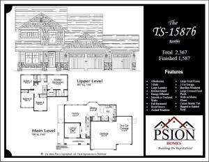 1587 Two Story Floor Plan