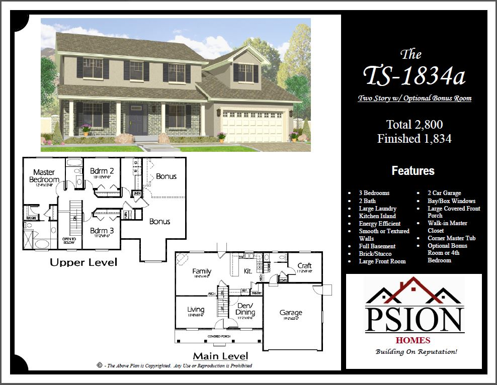 2 story floor plans psion homes for Two story house floor plans