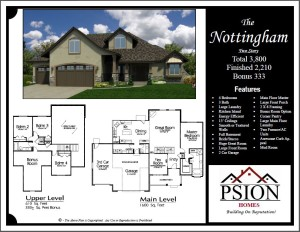 2210 Two Story Floor Plan
